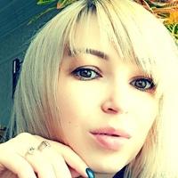 Фотография Анны Пахолковой ВКонтакте
