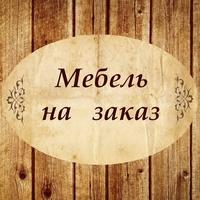 Фотография Максима Попова ВКонтакте