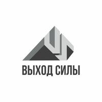 Логотип Выход Силы/Vykhod Sily