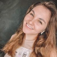Анастасия герасименко девушки спешат на работу