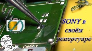 ❓Почему Sony Xperia T3 не видит сим-карты или как восстановить оторванные пятачки