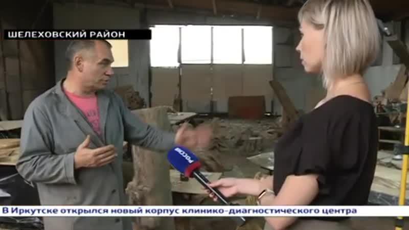 Сюжет о мебельном производстве заёмщика Фонда микрокредитования Романа Попова