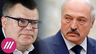 Оппоненту Лукашенко Виктору Бабарико предъявили обвинения. В чем их суть?
