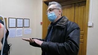 Типичный российский чиновник на комиссии ПДН по делу Любы #СвободуФургалу #Хабаровск