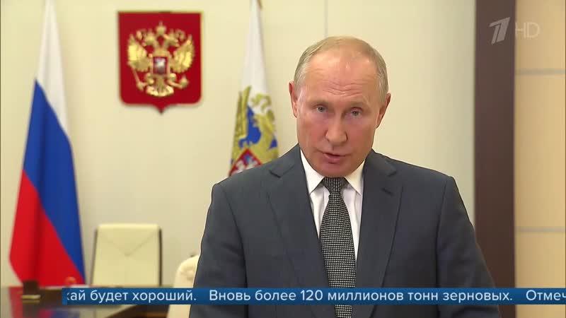 Поздравление аграриев от Владимира Путина