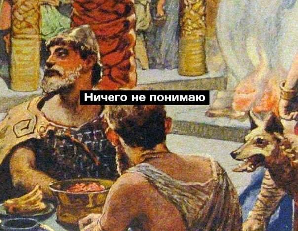 Славная смерть