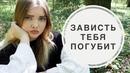 Алина Солопова фотография #11