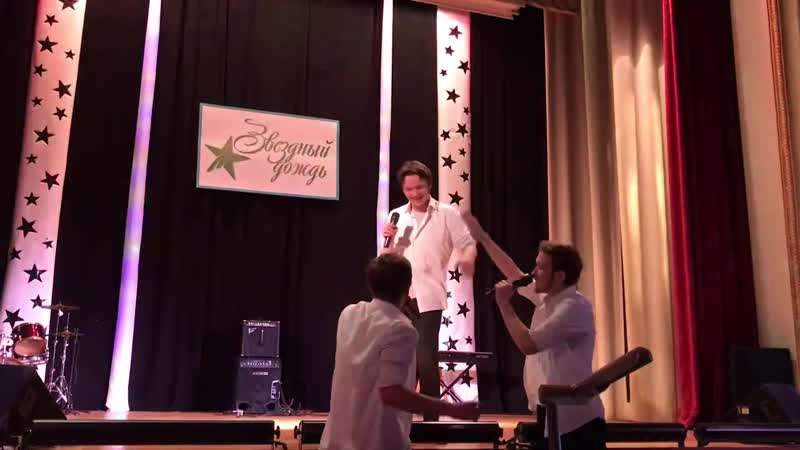 Звёздный Дождь 2019 ВНЕ конкурса Вокал трио Андрей Губин Девушки как звёзды