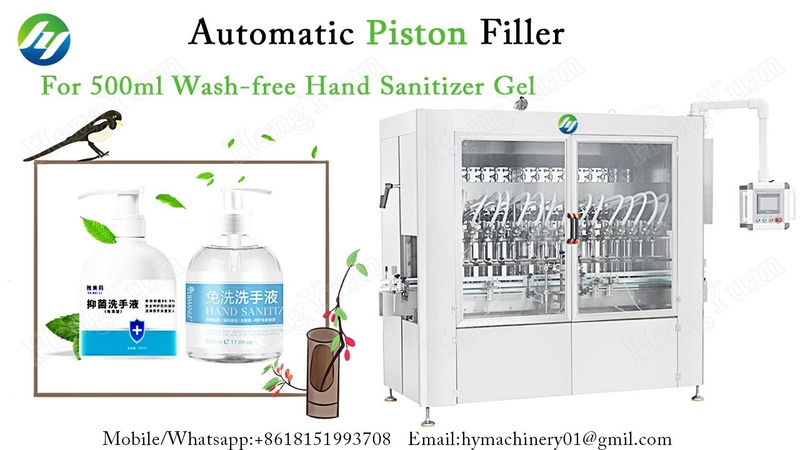 Automatic Piston Filler for 500ml wash free hand sanitizer gel