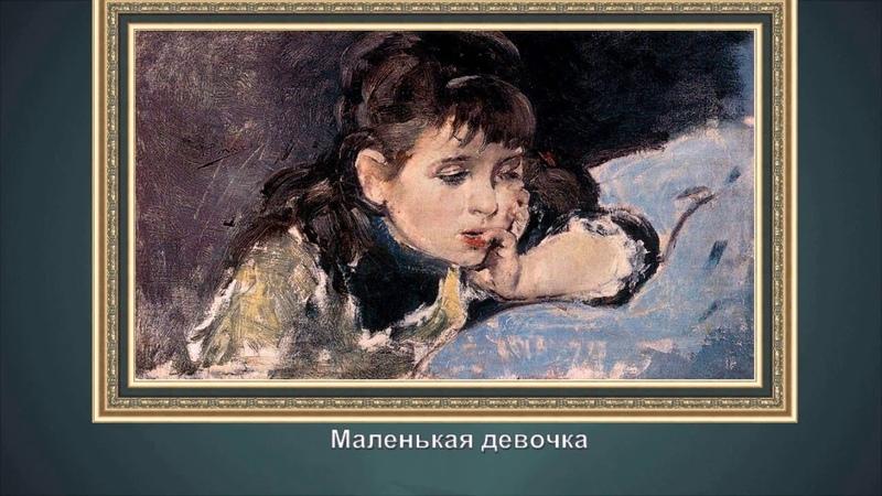 Испанский художник импрессионист Игнасио Пинасо Камарленч 1849 1916 И Альбенис Исп танго