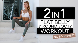 2 in 1 - FLAT BELLY & ROUND BOOTY WORKOUT  / No Equipment | Pamela Reif