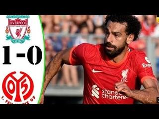 Ливерпуль - Майнц 1-0 гол и моменты матча