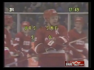 1984 USSR - Sweden 10-1 Hockey. Olympic games