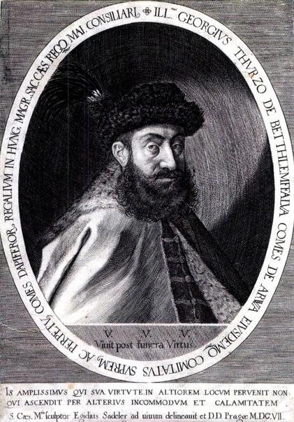 Кровавая графиня. Королевство Венгрия, приблизительно 1585 1610 годы. Эржебет Батори (в русском варианте Елизавета Батори) появилась на свет в 1560 году в семье аристократов. С малолетства