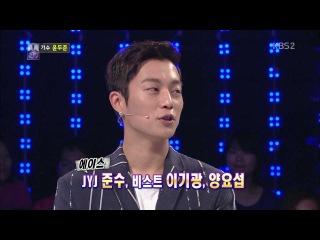130730 JYJ 준수 JunSu 1 vs 100 연예인 축구단의 에이스