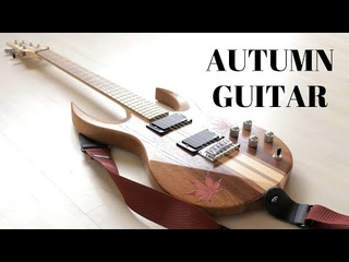 Making an electric autumn guitar - robot project
