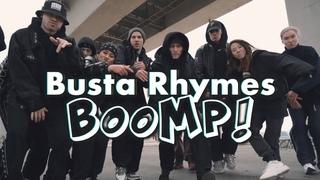 Busta Rhymes - BOOMP! KINGSTEP CREW