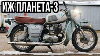 Мотоцикл ИЖ Планета-3 под реставрацию от мотоателье Ретроцикл.