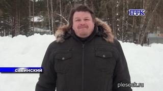 ПТК-Савинский от 2 марта