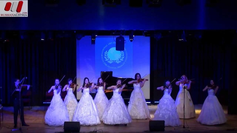 Selsebil violin ensemble Simferopol Krym Ukraine Победители конкурса Пражский звездопад 2013