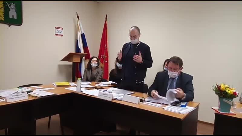 Депутат от КПРФ Владимир Ерешкин рассказывает с кем он прорабатывал новый регламент совета