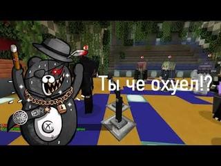 "Нарезка ""Смешных Моментов"" - Danganronpa in Minecraft RP | AT #6"