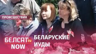 По 30 рублей платят за выход на парад в Лиде