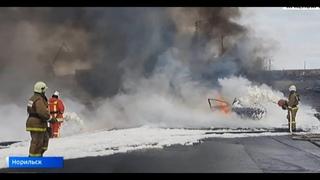 Вести Красноярск о Норильске. Norilsk. Новости. Пожар на ТЭЦ-3. 30 мая 2020 г. (суббота)