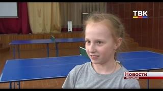 Искитимская школьница выступит в составе сборной СФО на чемпионате России по теннису