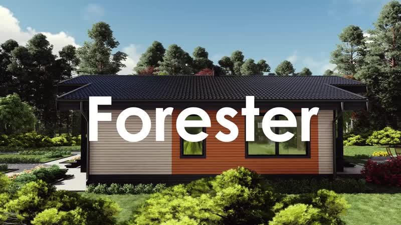 Проект каркасного дома Forester
