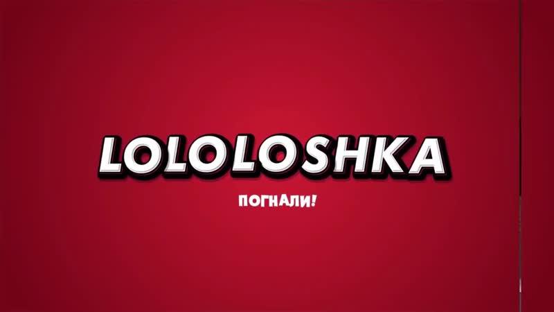 Lp. МАЙНКРАФТ, МЫ МИЛЛИОНЕРЫ SkyBlock RPG [Остров РПГ] 12.1