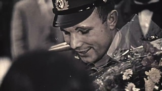 История освоения космоса. 60-летию полёта человека в космос. Юрий Гагарин и город Саратов