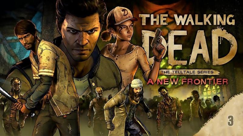 Прохождение The Walking Dead A New Frontier ➤ Эпизод 3 Вне закона Без комментариев