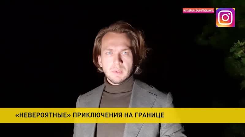 Кравцов Родненков и Колесникова герои или люди с сомнительным бэкграундом с точки зрения закона