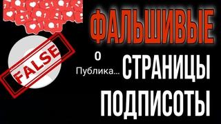 #Тайган #травля #Зубков  И мы НЕ ВИДИМ лиц.... достойных. Это все ЛЕВЫЕ страницы?