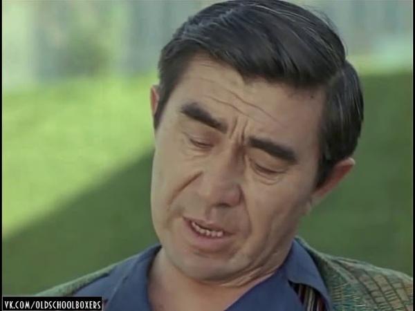 Мудрость тренера по боксу Каукен Кенжетаев Эпизод из к ф Белый квадрат 1970