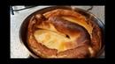 Голландская детка Dutch baby pancake Быстро и вкусно