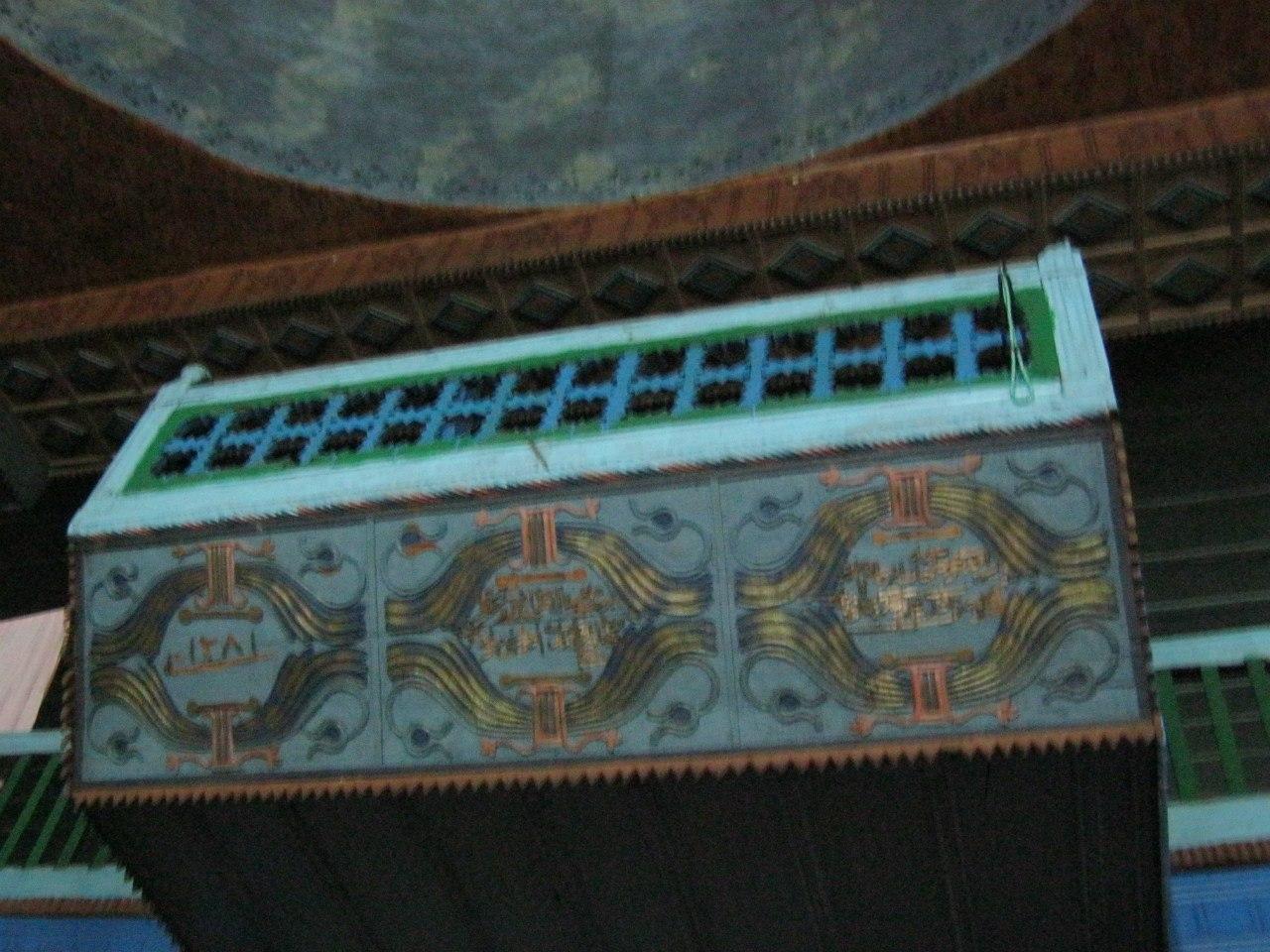 в старинной мечети в Ардануч