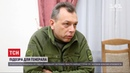 ДБР вручило підозру ексзаступнику Міноборони у справі закупівлі неякісних бронежилетів