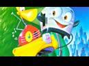 ➡ Отважный маленький тостер (1987) DVD Дубляж