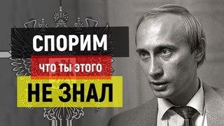 Шок !!! Дебилам НЕ смотреть !!! Конституции Киргизии , России , БелоРусии !!!