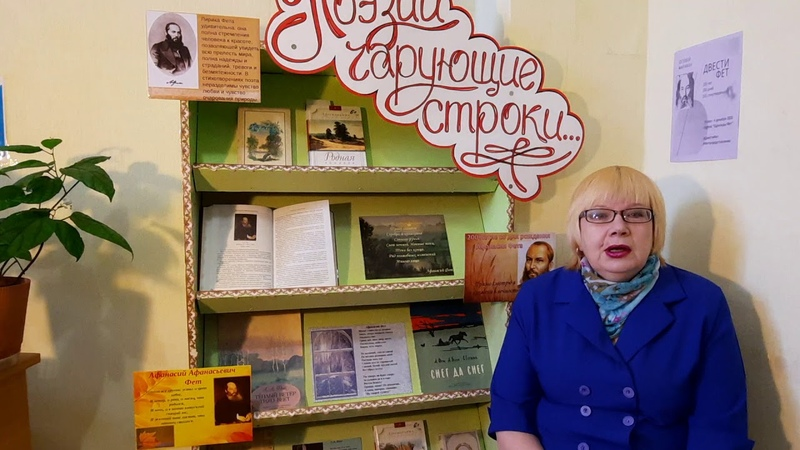 От чего со всеми я любезна Читает библиотекарь Галина Лупиченко