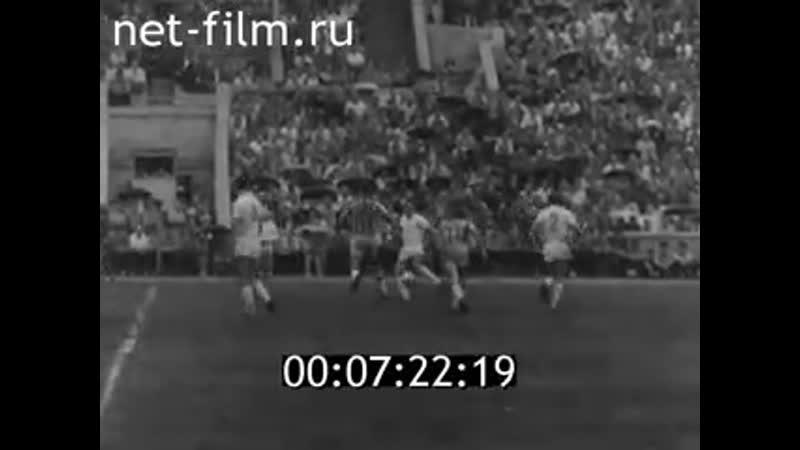 Сокол Саратов Черноморец Одесса . 1967г.